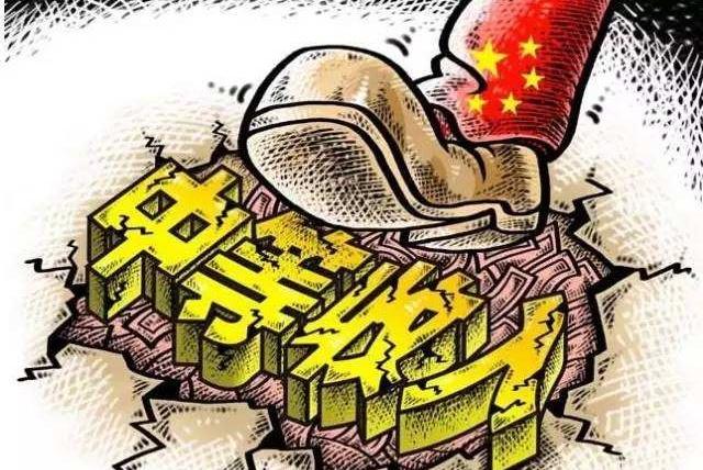 美专家:中国不会掉入中等收入陷阱,过去5年的趋势其实鼓舞人心