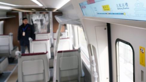 北京轨道交通新机场线车站命名公示