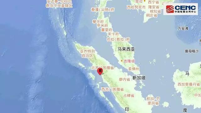 印尼苏门答腊岛北部发生5.3级地震