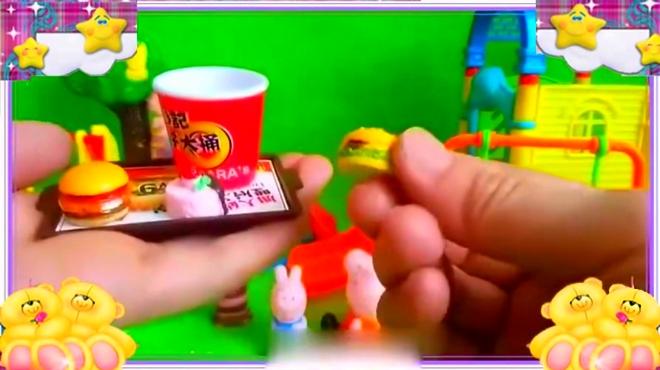 儿童玩具小猪佩奇与蜡笔小新都喜欢玩滑梯,米老鼠和唐