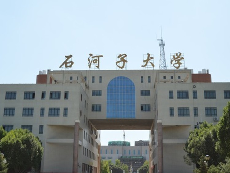 同为211,石河子大学为什么比西藏大学厉害得多?!