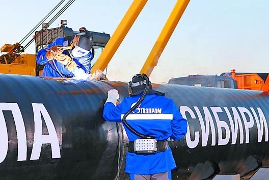 管道项目几近完工,俄罗斯将替代澳洲,成为中国最大天然气卖家?