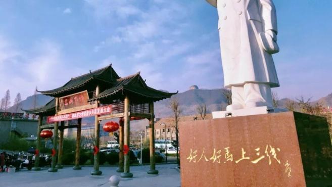 岱崮地貌第十四届桃花节将于4月13日盛大开幕!