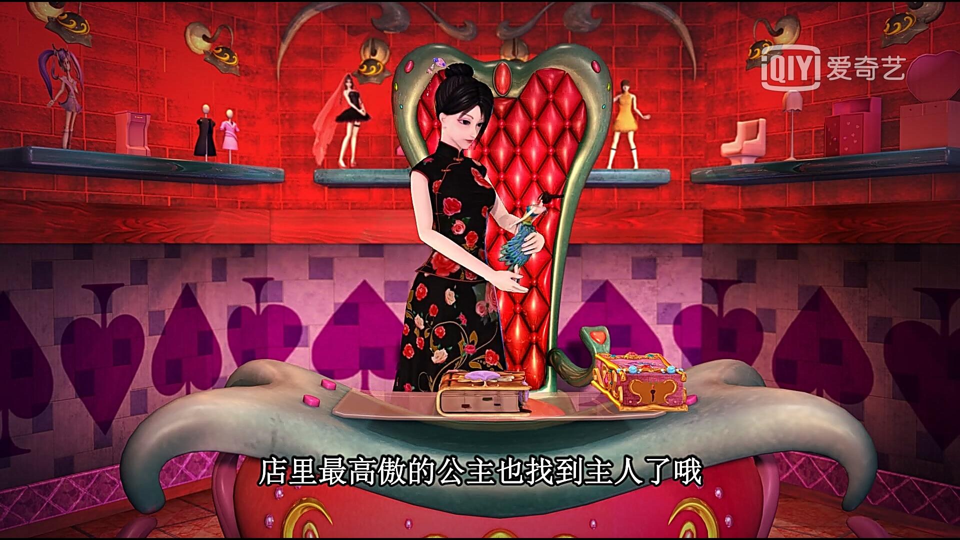 叶罗丽:关于辛灵的五个小秘密,原来她还带过男仙子来图片