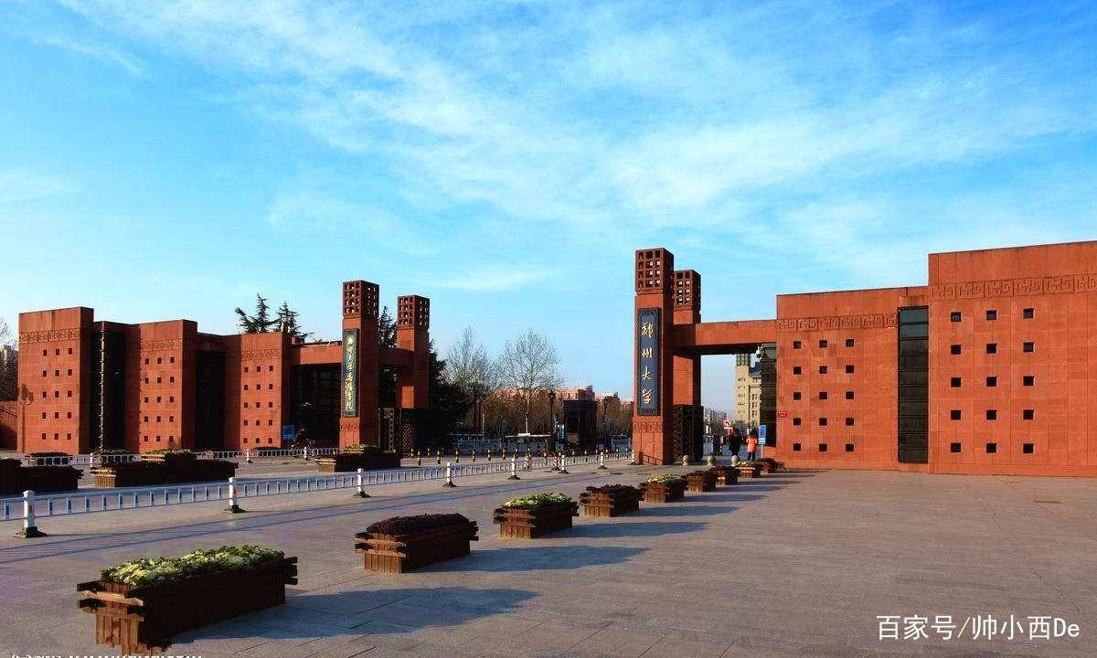 2020年河南省哪些学院会升格为大学?答案很现实