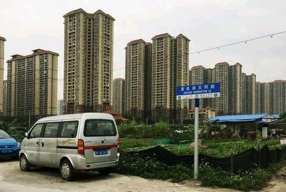 广州白云区龙归城:一个贫穷的城中村,地铁修建后房价却暴涨