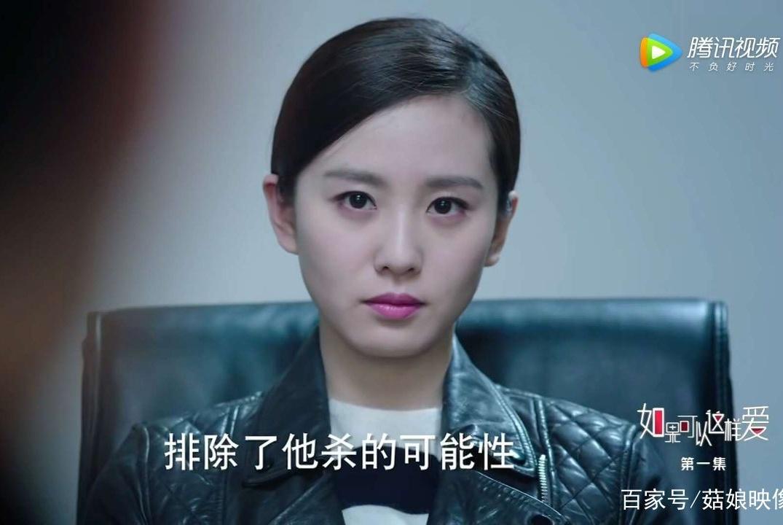 《如果可以这样爱》刘诗诗演女主播颜值在线,和佟大为对手戏精彩