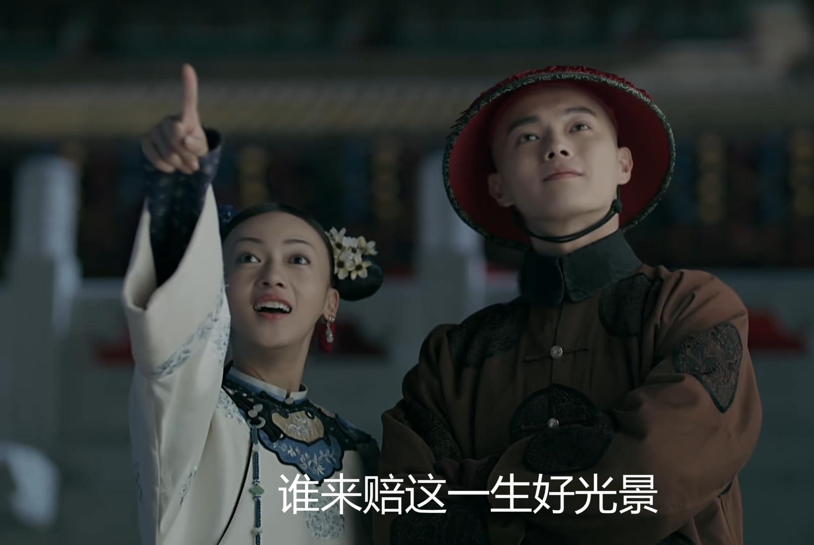 《延禧攻略》傅恒和魏璎珞,谁来赔这一生的好光景?