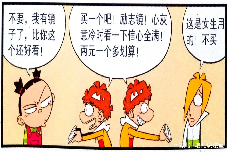 """猫小乐:小衰""""魔镜多面体""""太奇葩?""""电光手速""""有点皮!"""