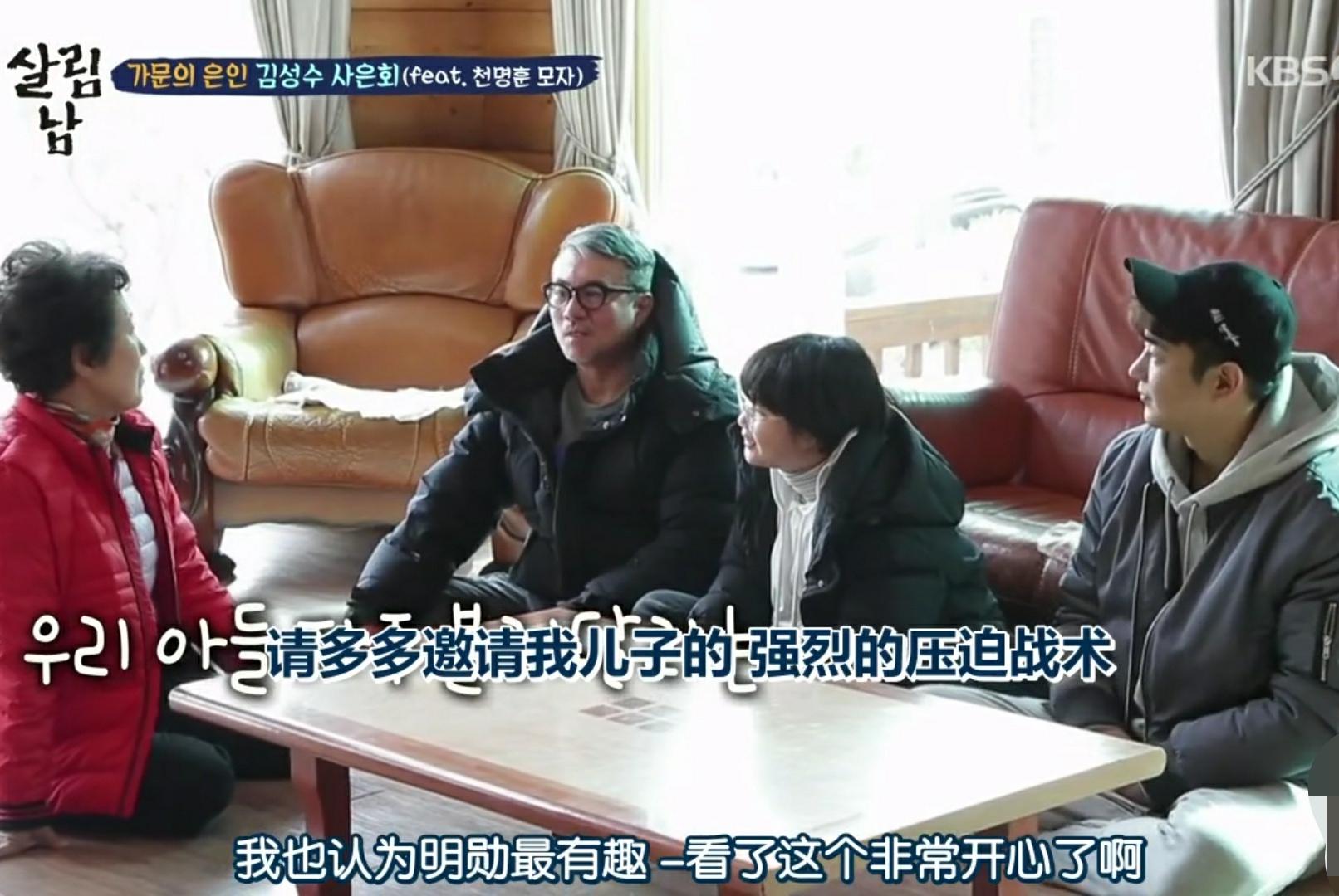 韩国男星千明勋想再次复出,妈妈跪求朋友帮忙,让儿子多上节目!