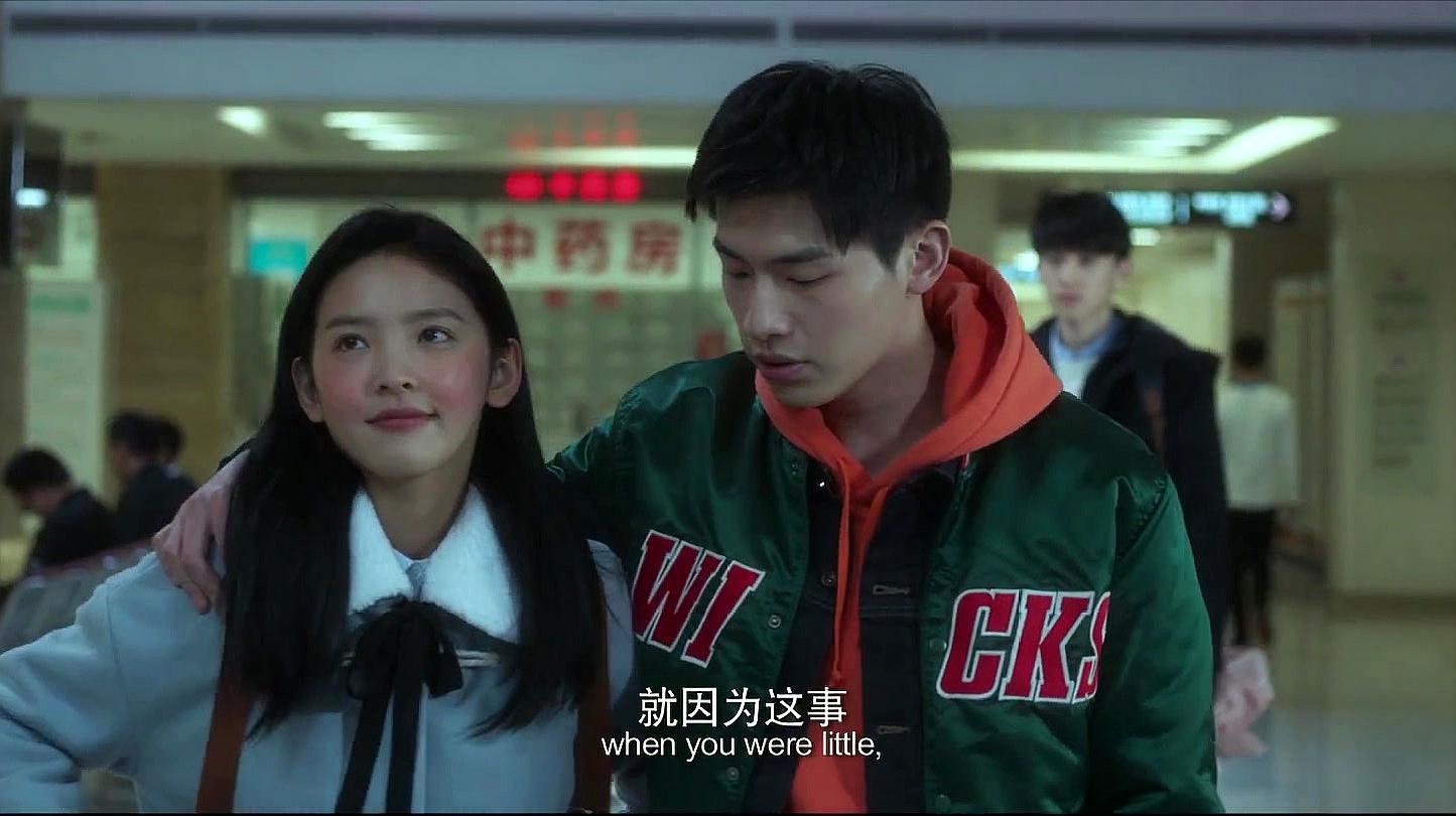 顾森西医院看望姐姐顾森湘,中途电梯偶遇易遥就医