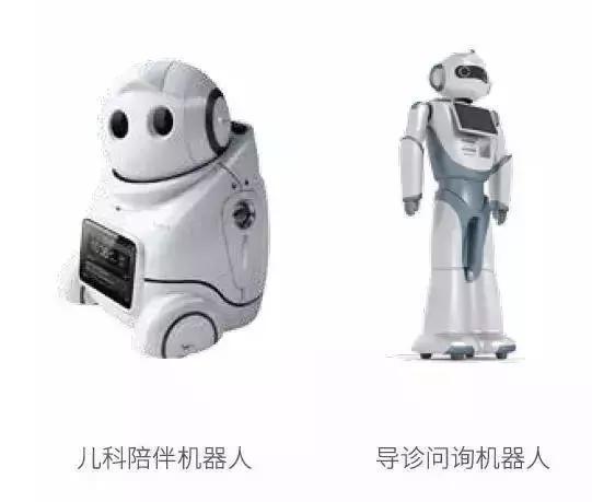 AI独角兽—云知声重磅亮相第2届中国国际人工智能零售产业博览会 ar娱乐_打造AR产业周边娱乐信息项目 第4张