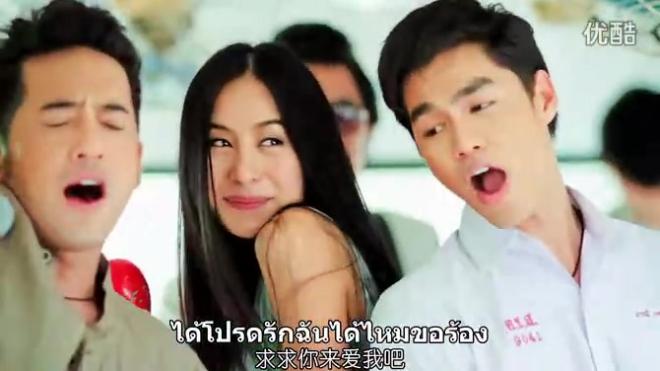 泰国音乐 《你可以爱我吗》 Instinct 中泰双字MV by note