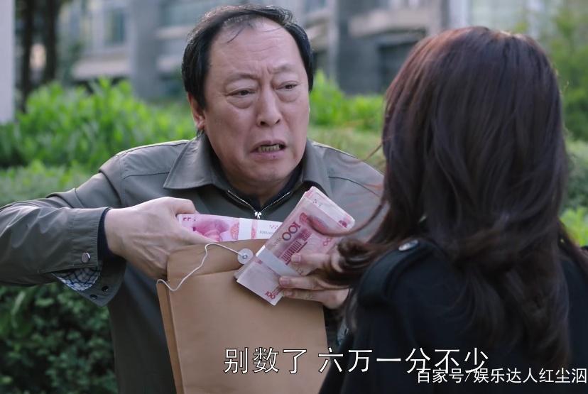 《都挺好》苏大强被做成了表情包,姚晨表演明玉骂苏大强太精彩了