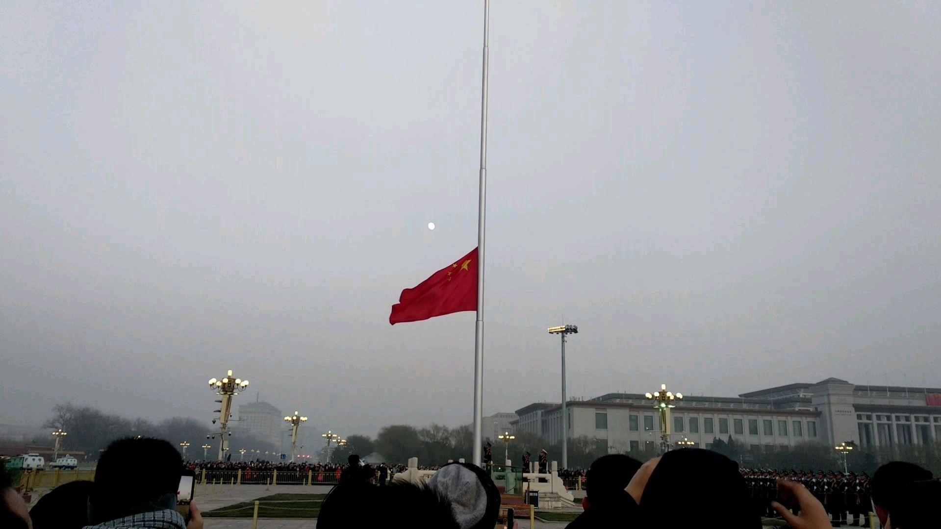 2019年12月11日16时49分,天安门广场降旗仪式,太震撼了!