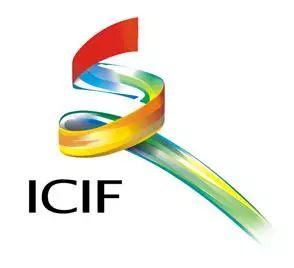 文博会logo