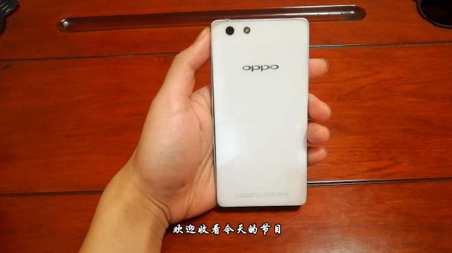 OPPO手机中的这个设置要知道,可以解决手机卡顿,很重要的