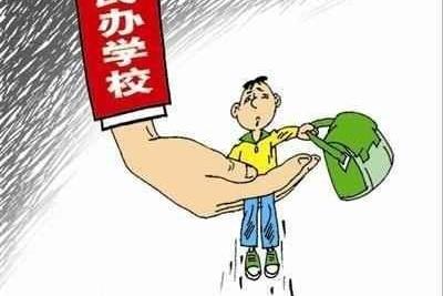 """教育部:严禁民办学校""""掐尖""""招生,彰显的是教育公平"""