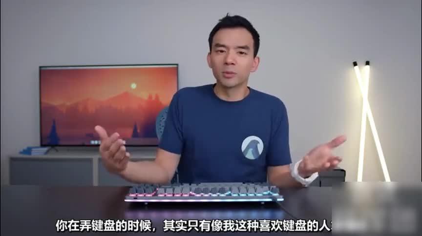 达人解说:1分快3大小单双规律键盘