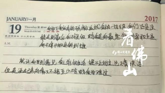 """广州等14地落实""""独生子女护理假"""",最长可放20天!"""