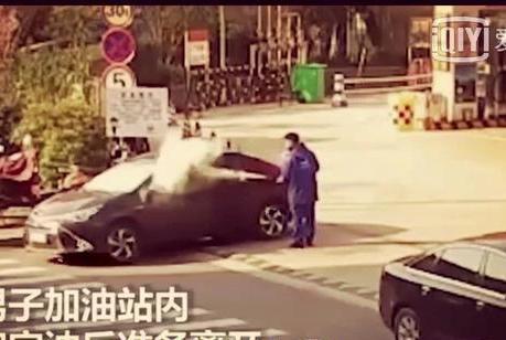 车主加油站内抽烟被喷,冤枉吗?