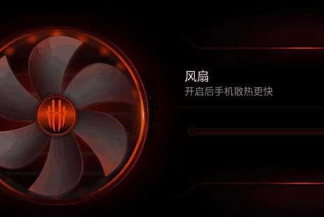 """PC级风扇实现主动散热 红魔3 才是""""硬核""""的专业电竞手机"""