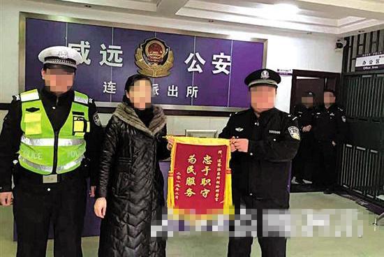 男子网上购买ipad被骗8000余元,民警及时出手挽回损失