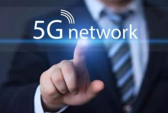 5G能给气象行业带来什么?关键要看这几点