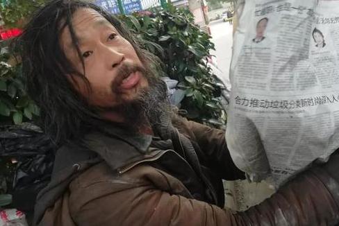"""上海""""博学""""流浪汉沈巍,貌似人生好像达到了""""巅峰"""""""