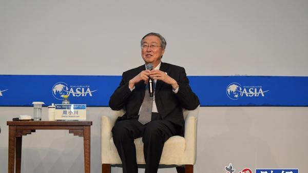 周小川:金融业对外开放还有很大空间 对于改进服务有好处