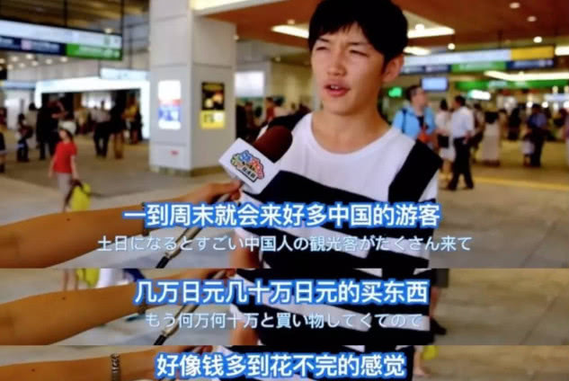 日本人眼中的中国人:工资不到1万,却买得起上百万的房子