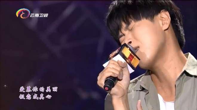 中国情歌汇:经典歌曲《当你老了》,大男孩唱的太好听,太动情
