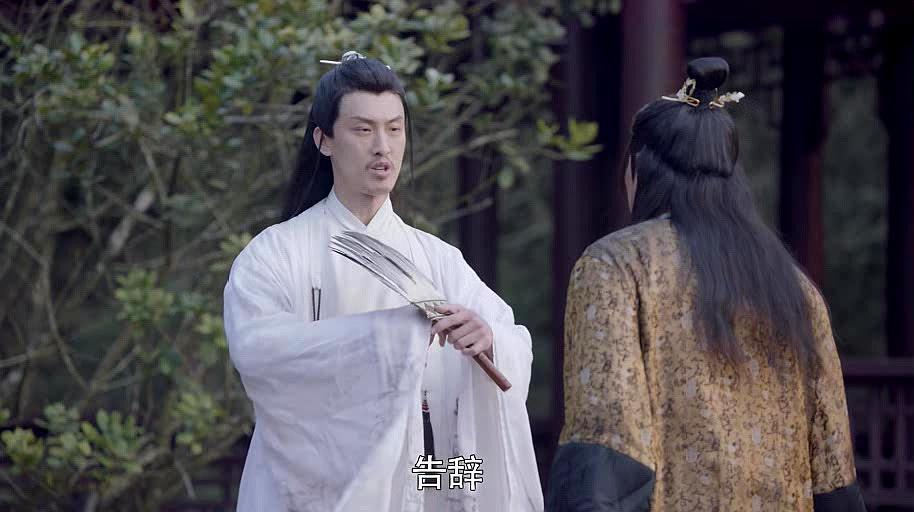 蜀汉酒楼:诸葛和孙权谈判,没想到诸葛坐地起价!