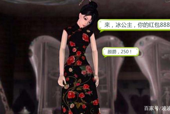 叶罗丽小剧场:辛灵发压岁钱,冰公主得到888,颜爵却不敢领取!