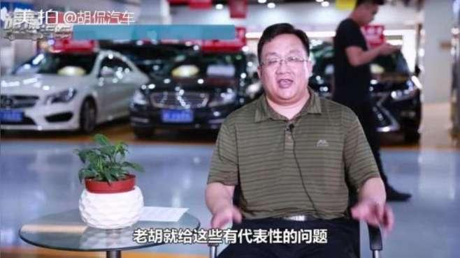 最值得买的一代丰田皇冠,品质无可挑剔,看完才知道什么叫经典