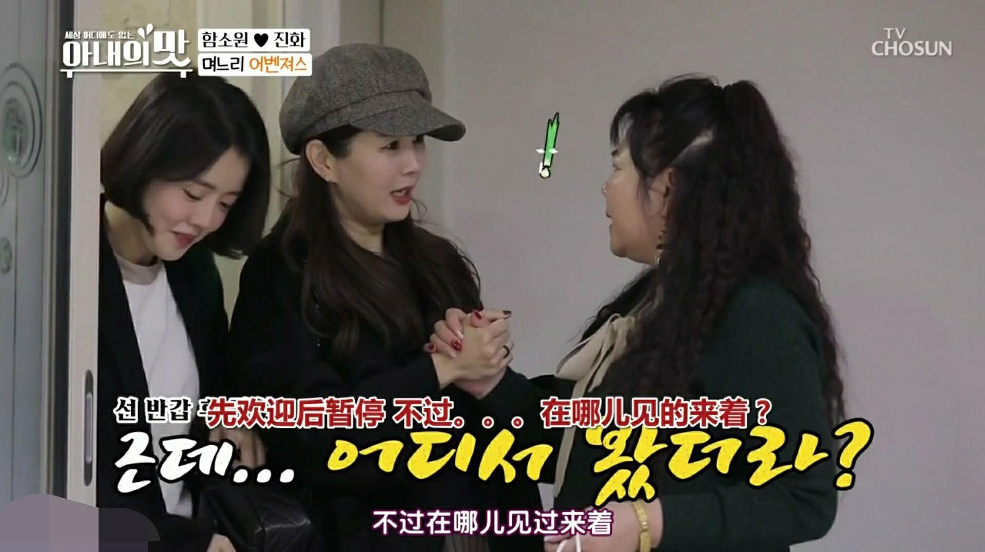 韩国明星看望咸素媛,带来尿不湿蛋糕作为礼物,中国婆婆很失望!