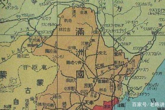 日本曾在中国建立一国,面积是日本本土的3倍,17个国家与其建交