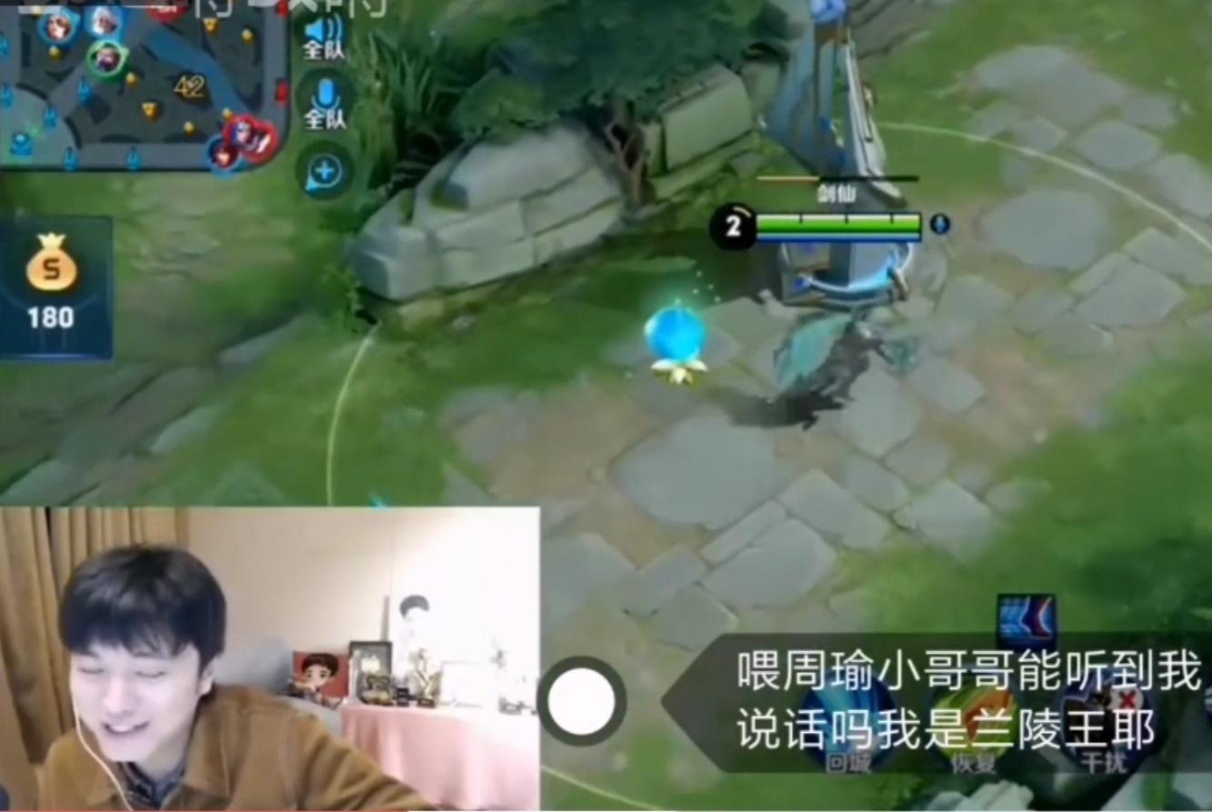 王者荣耀:人机局剑仙用萝莉音打招呼,队友吓得直接退出游戏……