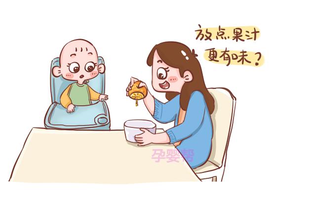 儿科医生:孩子没过2岁,这几种辅食不要碰,越吃脾胃越虚