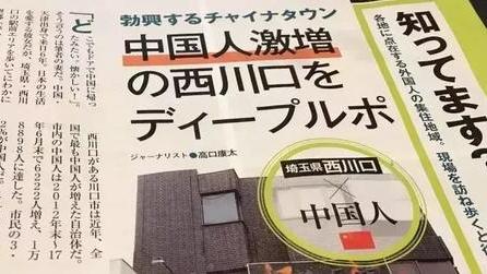 在日本捡垃圾的中国姑娘,被外媒争相报道:你弯下了腰,挺起的却是中国脊梁