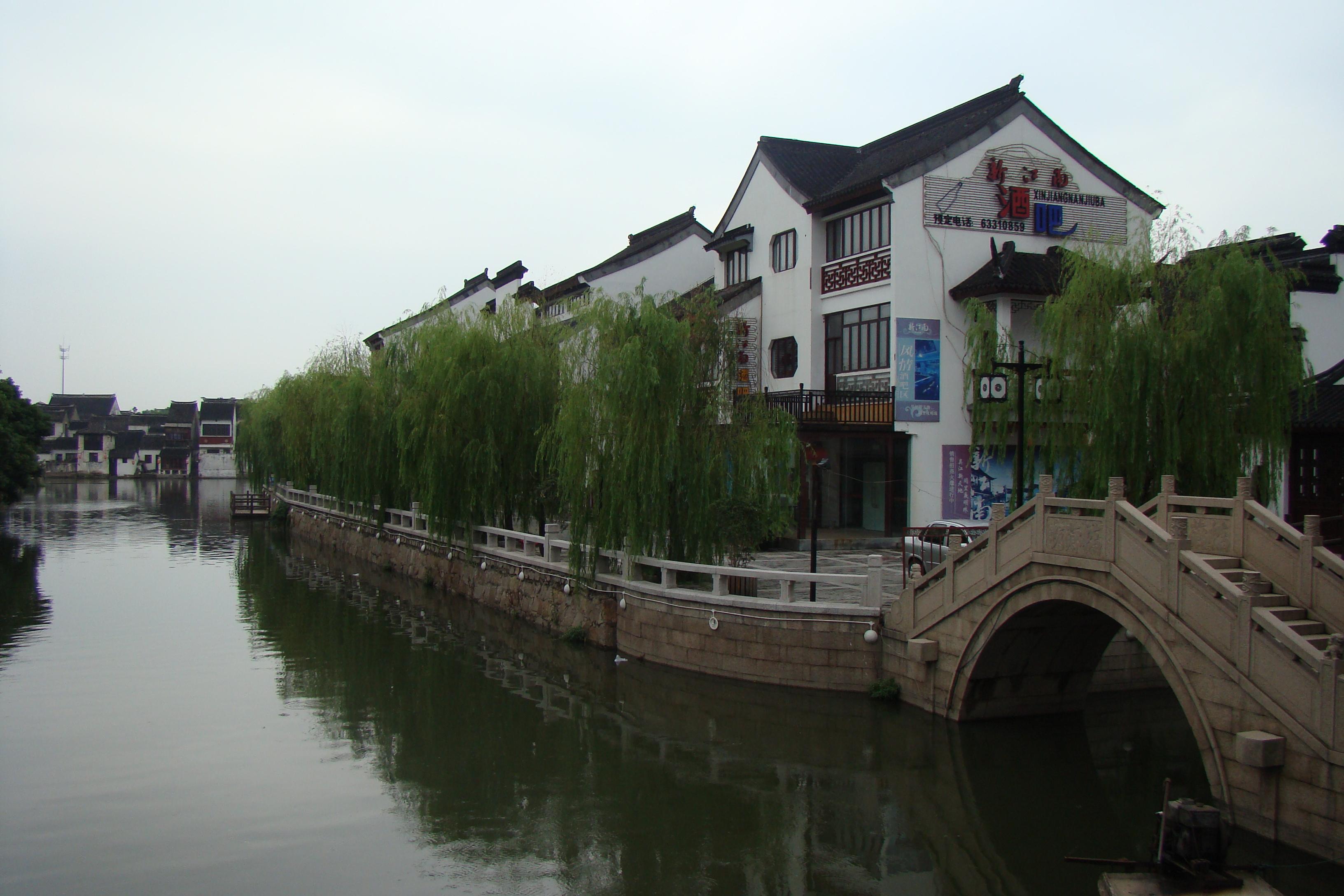 江苏旅游最值得去的4大古镇