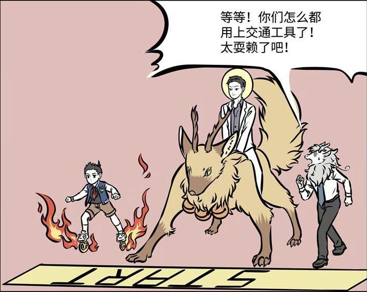 动漫 卡通 漫画 设计 矢量 矢量图 素材 头像 717_572