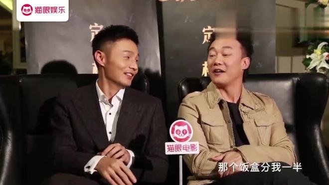 专访卧底巨星:李荣浩每天都被陈奕迅训话,还惨遭抢盒饭?