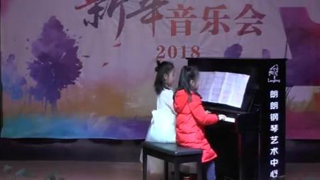 3-34刘宸汐 李唐祎《维也纳进行曲》