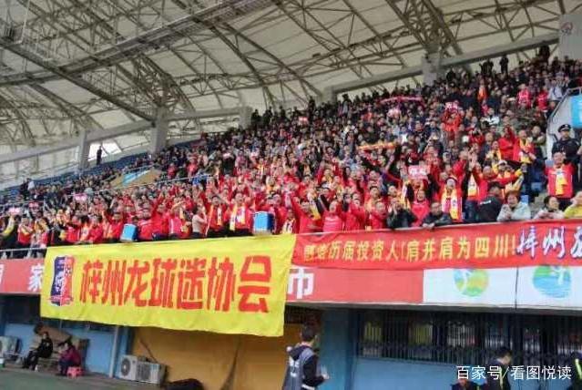 中甲:梓州龙球迷肩并肩,为四川!