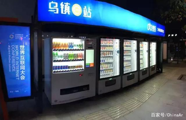 自动售货机领头羊—易触科技亮相第2届中国国际人工智能零售展! ar娱乐_打造AR产业周边娱乐信息项目 第8张