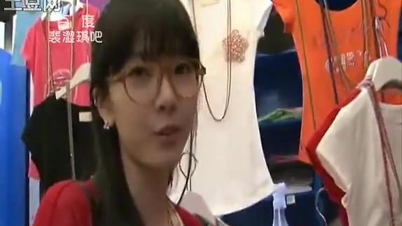 「百度裴涩琪吧」裴涩琪东大门购物「韩语中字」