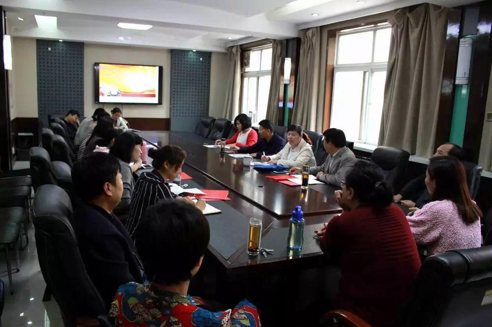河南省测绘地理信息局信息中心召开党建与党风廉政建设工作暨年度总结表彰大会