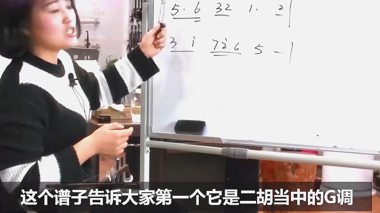 你听过二胡曲《步步生莲》吗?进来和汉韵老师学习一下!图片