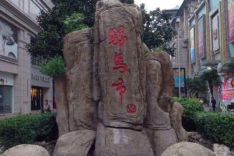 中国最有特色的七大步行街,每一个都有独特的味道,你最喜欢哪个